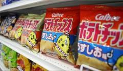 papas fritas japón 2 240x140 - Japón atraviesa escasez de papas fritas embolsadas en sus tiendas