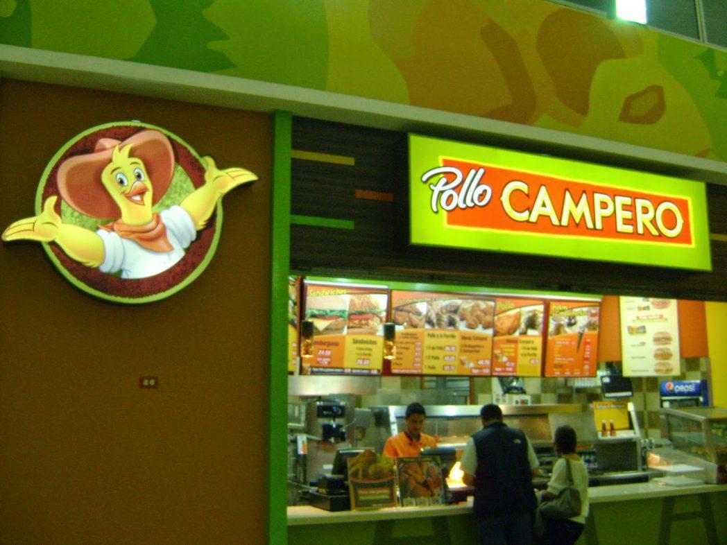 pollo campero fast food 2