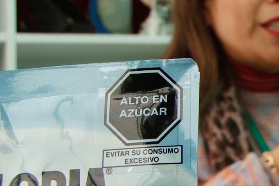 producto octogono - Perú Retail