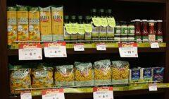 productos organicos wong peru