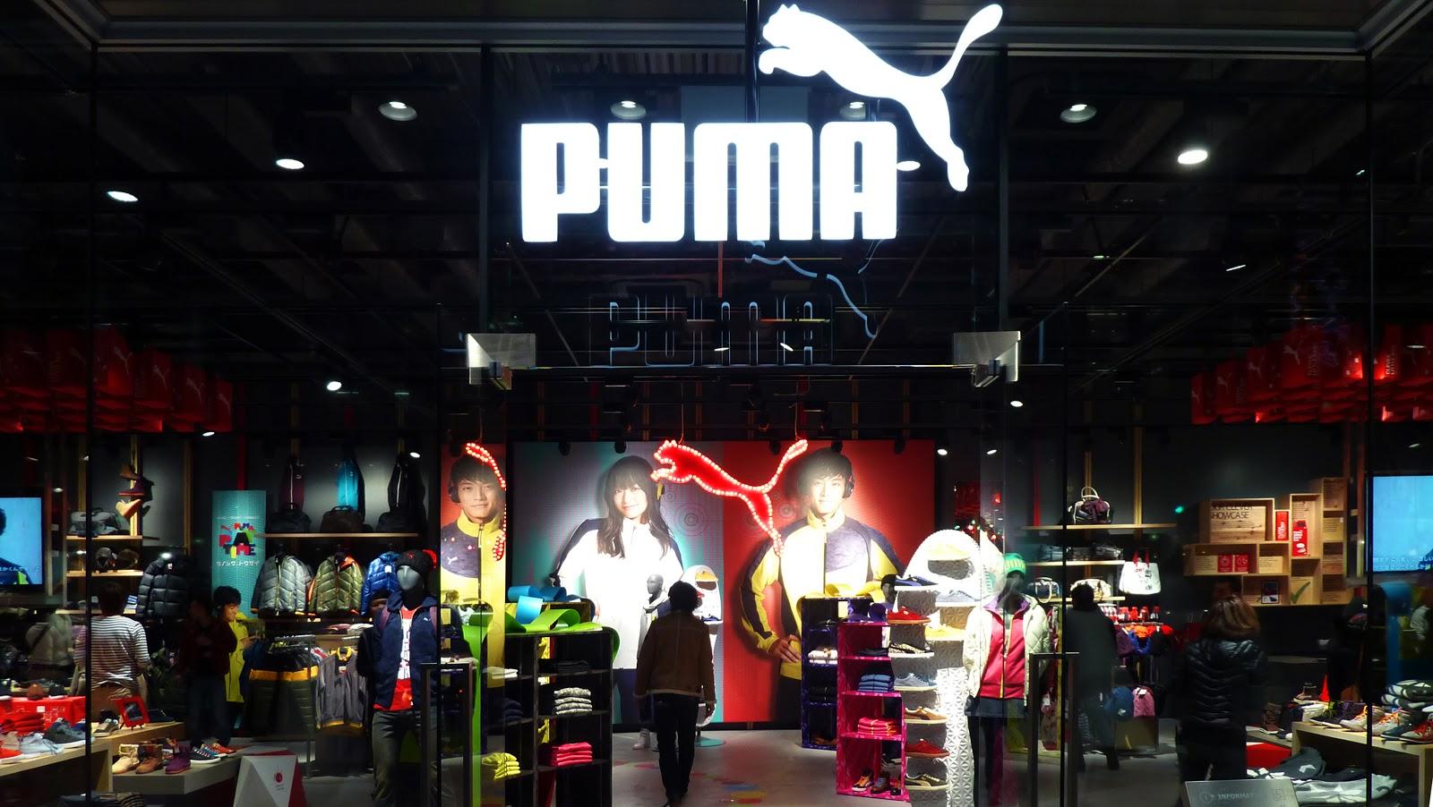 puma - Perú: Puma abrirá nueva tienda en Jockey Plaza en marzo de este año