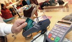 Compras con Tarjetas Bancarias