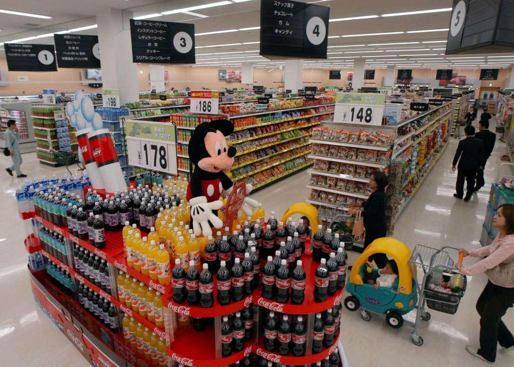 seiyu japon - Walmart busca desprenderse del supermercado japonés Seiyu