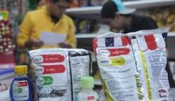 semaforo nutricional 15 248x144 - Proponen incluir semáforo nutricional en etiquetado de alimentos