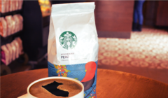starbucks cafe peru