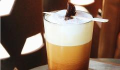 starbucks carne de res 240x140 - Starbucks lanza su nueva bebida con un toque de sabor a carne de res