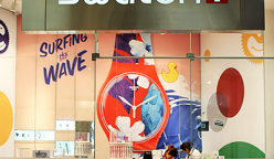 swatch jockey plaza