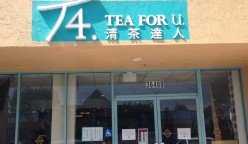 t4 taiwan tea