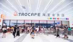 tao cafe 23 240x140 - Conozca la innovadora tienda física de Alibaba