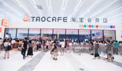tao cafe 23 248x144 - Conozca la innovadora tienda física de Alibaba