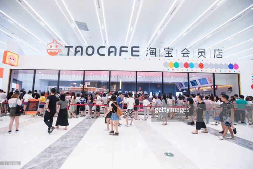 tao cafe 23 - Conozca la innovadora tienda física de Alibaba