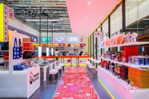 tao cafe alibaba - Conozca la innovadora tienda física de Alibaba