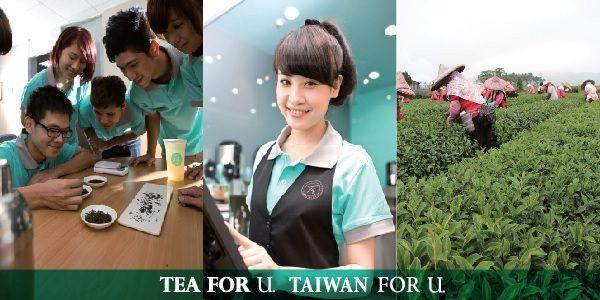 tea t4