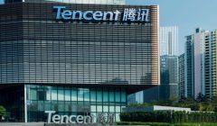 tencent-sogou-offer-124
