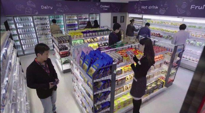 c558a9bc30ed Gigante chino Tencent prueba tienda de conveniencia inteligente