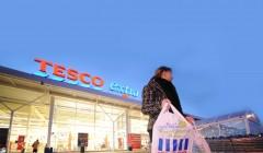 Tesco cheapest supermarket feature