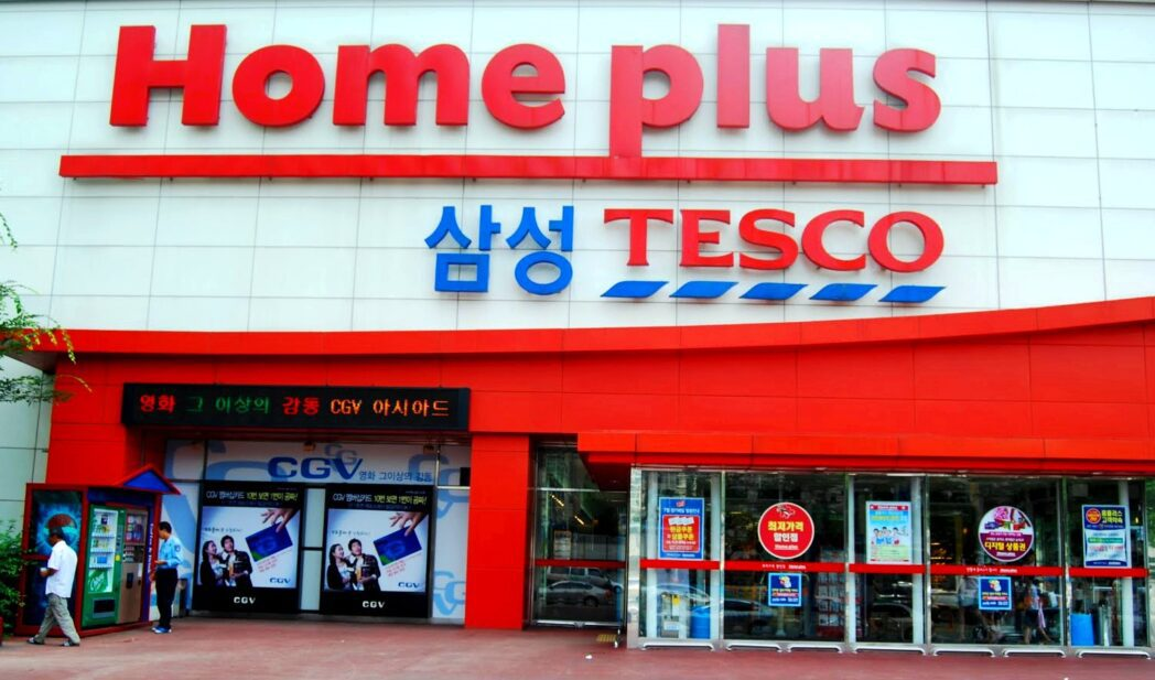 tesco homeplus 12