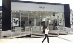 tienda ishop centro cívico 240x140 - Asaltan tienda iShop ubicada en el Cercado de Lima