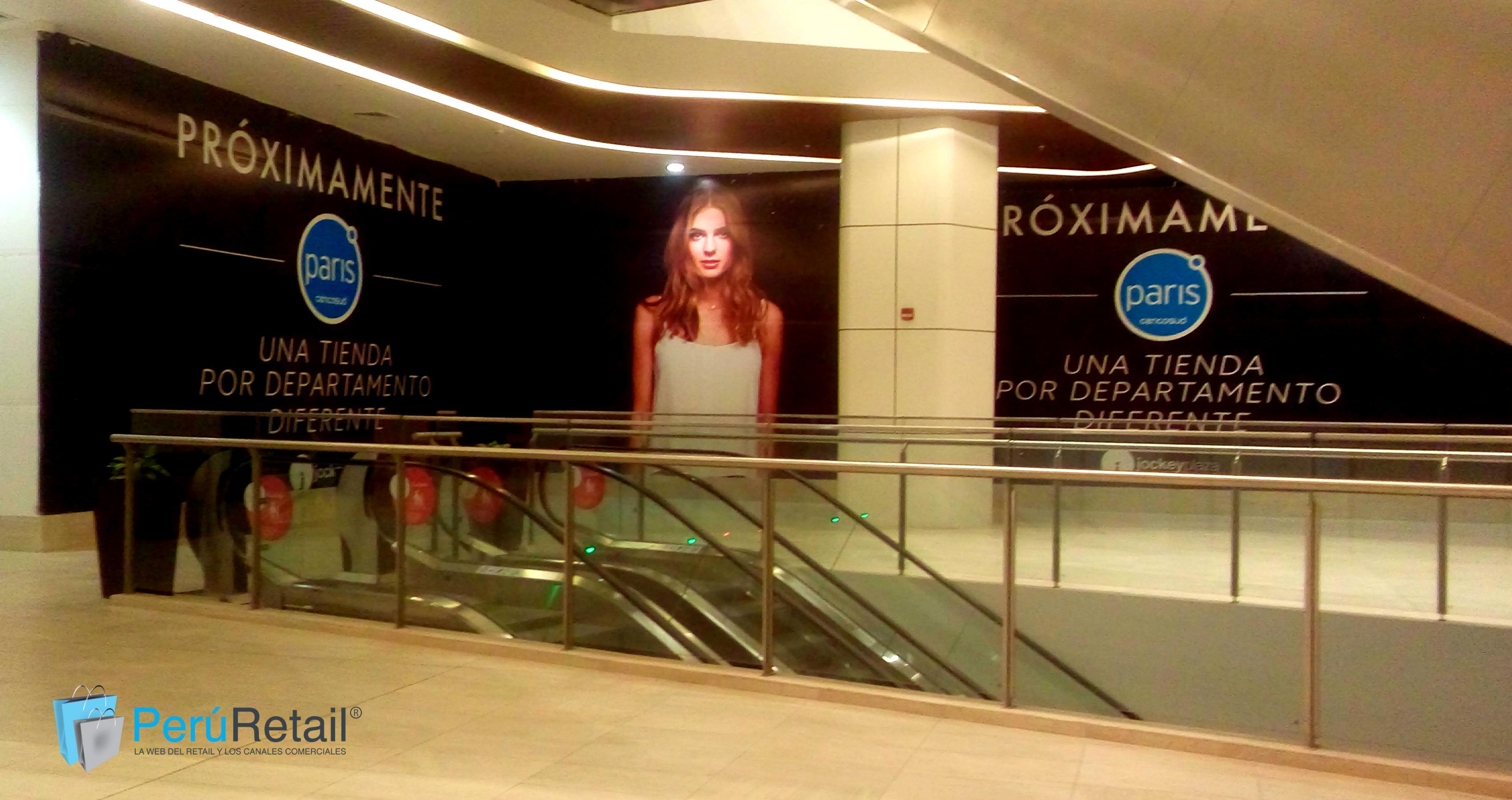 tiendas jockey plaza (5) peru retail