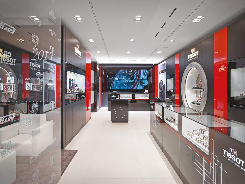 tissot web zurich shopping tissot 02 - Tissot abrirá en el Jockey Plaza su segunda boutique de Latinoamérica