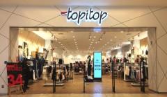 topitop-frontis-tienda-jockey