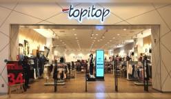 topitop frontis tienda jockey 248x144 - Perú: Topitop producirá mascarillas e indumentaria para donarlas a personal médico