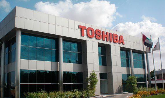toshiba1 - Toshiba al borde de la quiebra y evita su salida de la bolsa en Tokio