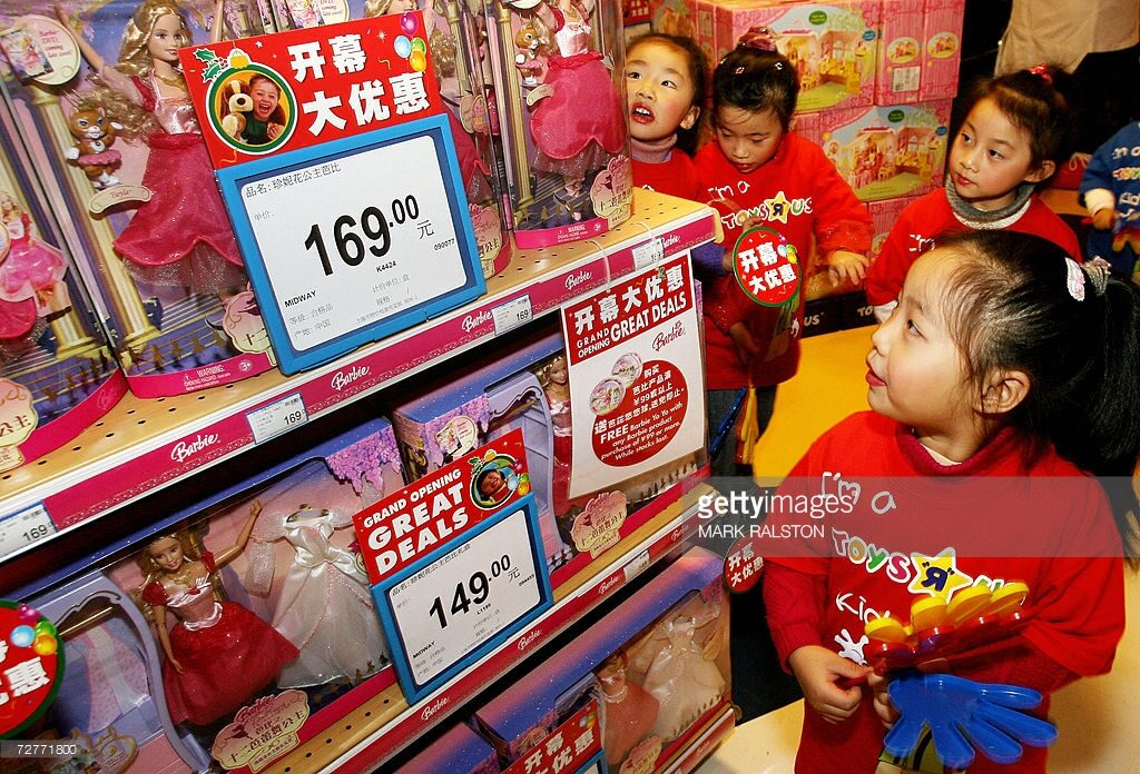 toysrus china