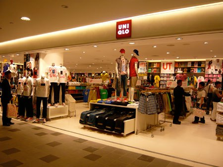 uniqlo 1 - Uniqlo abrirá su primera tienda en la isla de Sumatra