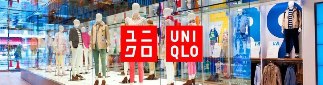uniqlo-top