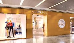 versace 240x140 - Versace reportó pérdidas de 7,4 millones de euros en el 2016