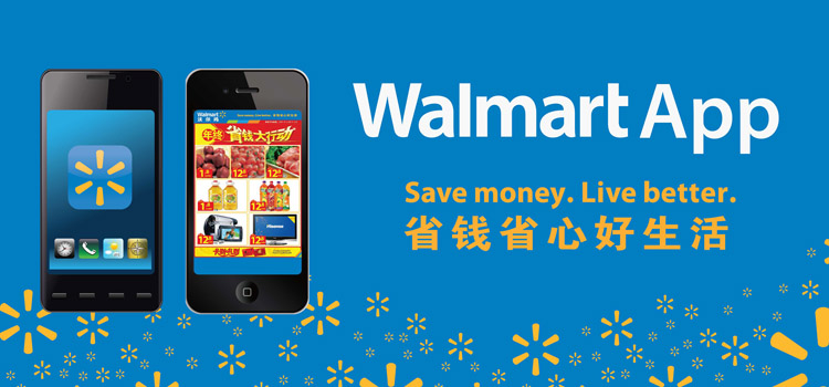walmart-app-banner