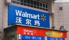 walmart-china-image