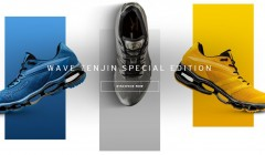 wave tenjin 240x140 - Lamborghini lanzó una línea de zapatillas para runners