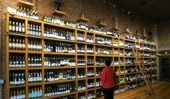 wine wall 240x140 - Consejos para desarrollar una estrategia para productos Premium