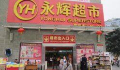 yonghui supermarket china