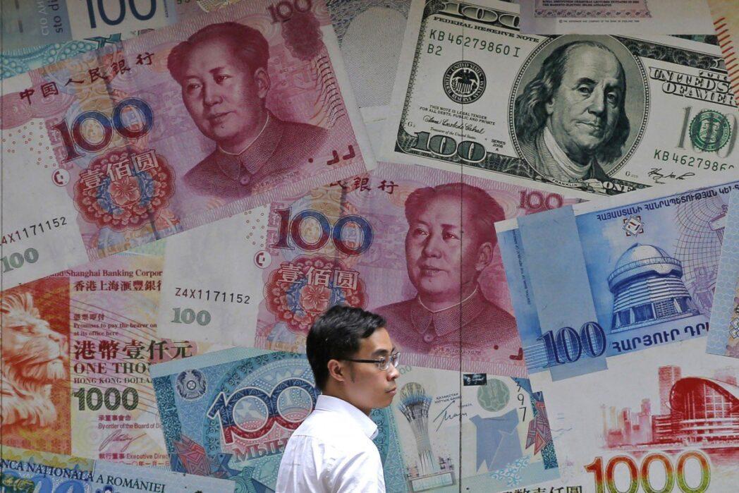 yuan dolar - ¿Nueva estrategia de China?: Devaluación del yuan provoca caída de Wall Street