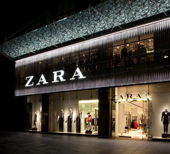 zara 1 1 - Colombia: Ahora podrás realizar tus compras de Zara en su canal ecommerce
