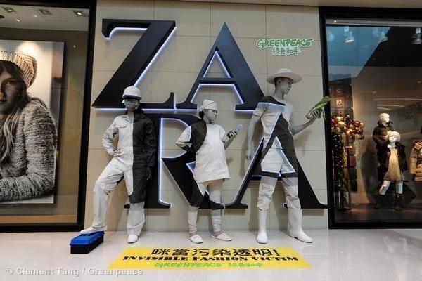 zara 55 - Conozca el curioso origen de los nombres de marcas reconocidas