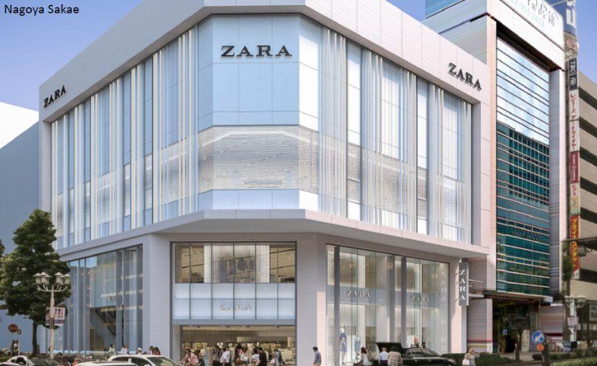 zara nagoya - ¿Qué países tienen más tiendas de Zara?